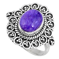 4.17cts natural charoite (siberian) 925 silver solitaire ring size 8.5 r57521