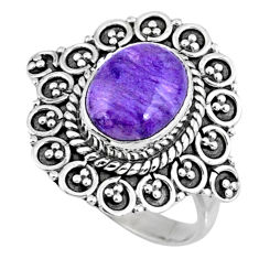 4.02cts natural charoite (siberian) 925 silver solitaire ring size 7.5 r57525