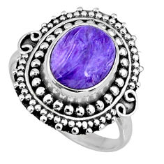 5.05cts natural charoite (siberian) 925 silver solitaire ring size 8.5 r57526
