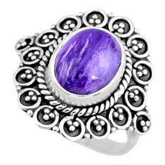 5.09cts natural charoite (siberian) 925 silver solitaire ring size 8.5 r57540