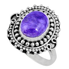 4.16cts natural charoite (siberian) 925 silver solitaire ring size 7 r57532
