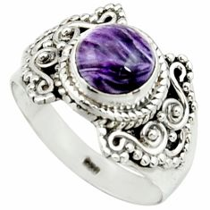 3.41cts natural charoite (siberian) 925 silver solitaire ring size 9 r22054