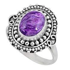 4.17cts natural charoite (siberian) oval silver solitaire ring size 8.5 r57512