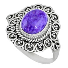 4.28cts natural charoite (siberian) oval silver solitaire ring size 7 r57504