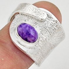 2.08cts natural charoite 925 silver adjustable solitaire ring size 7.5 r21330