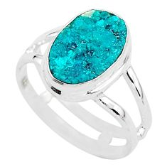 5.23cts natural dioptase 925 sterling silver solitaire ring size 7.5 t3329