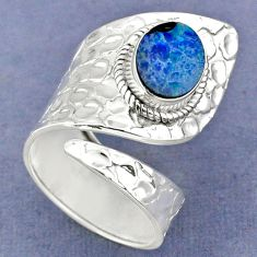 2.93cts natural doublet opal australian 925 silver adjustable ring size 7 r63369