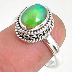 2.13cts natural ethiopian opal 925 silver solitaire ring size 7.5 r75341
