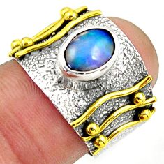 2.13cts natural ethiopian opal silver 14k gold solitaire ring size 6.5 d46456