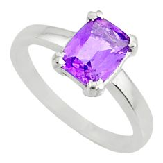 2.00cts natural faceted amethyst 925 silver solitaire ring jewelry size 7 r71123