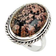 15.39cts natural firework obsidian 925 silver solitaire ring size 7.5 r28151