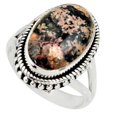 10.89cts natural firework obsidian 925 silver solitaire ring size 8.5 r28155