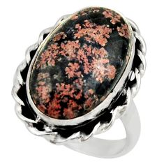 12.26cts natural firework obsidian 925 silver solitaire ring size 7.5 r28706