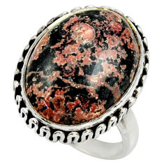 13.48cts natural firework obsidian 925 silver solitaire ring size 7.5 r28719