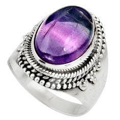 Clearance Sale- 6.89cts natural fluorite 925 sterling silver solitaire ring size 7 d39002