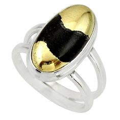 6.57cts natural golden pyrite in magnetite silver solitaire ring size 7.5 r27221