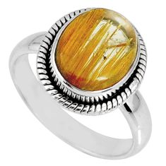 5.32cts natural golden star rutilated quartz 925 silver ring size 8.5 r60300