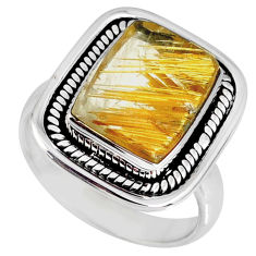 6.32cts natural golden star rutilated quartz 925 silver ring size 8 r60366