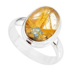 5.81cts natural golden star rutilated quartz 925 silver ring size 8 r86557