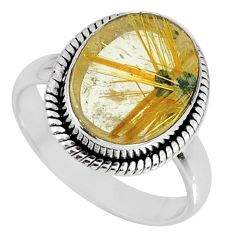 6.83cts natural golden star rutilated quartz 925 silver ring size 9 r60317