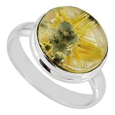 6.84cts natural golden star rutilated quartz 925 silver ring size 9 r60337