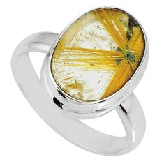 7.33cts natural golden star rutilated quartz oval silver ring size 8.8 r60399