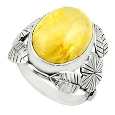 9.98cts natural golden tourmaline rutile 925 silver solitaire ring size 7 r22742