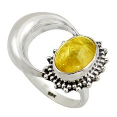 4.08cts natural golden tourmaline rutile silver half moon ring size 6.5 r41771