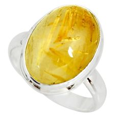 13.07cts natural golden tourmaline rutile silver solitaire ring size 10 r26239