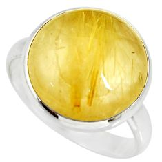 18.22cts natural golden tourmaline rutile silver solitaire ring size 13 r26233