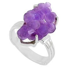 11.23cts natural grape chalcedony fancy silver solitaire ring size 7.5 r71649