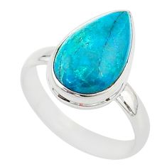7.78cts natural green chrysocolla 925 silver solitaire ring size 9 r95727