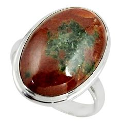 17.69cts natural green grass garnet 925 silver solitaire ring size 9.5 r39626