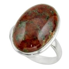 16.95cts natural green grass garnet 925 sterling silver ring size 10 r44869