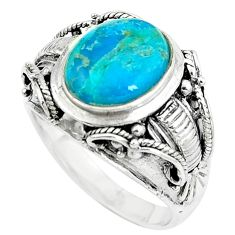 4.86cts natural green kingman turquoise silver solitaire ring size 8.5 c10618
