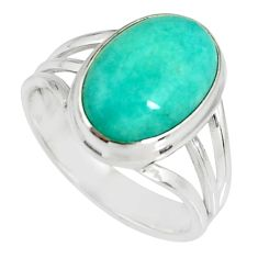 6.58cts natural green peruvian amazonite 925 silver solitaire ring size 8 r19417