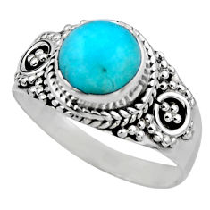 2.44cts natural green peruvian amazonite 925 silver solitaire ring size 8 r53492
