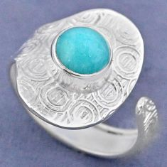 2.42cts natural green peruvian amazonite silver adjustable ring size 8 r63321