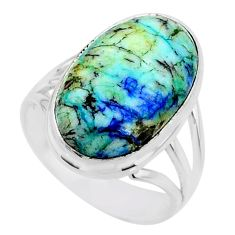 11.15cts natural green turquoise azurite 925 silver solitaire ring size 7 r72282