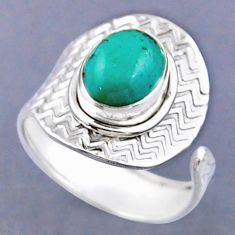 3.91cts natural green turquoise tibetan silver adjustable ring size 8.5 r54786