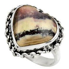 Natural grey porcelain jasper (sci fi) 925 silver solitaire ring size 7.5 r28638