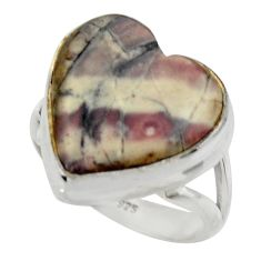 Natural grey porcelain jasper (sci fi) 925 silver solitaire ring size 7 r28622