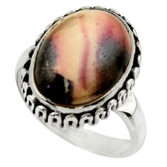 Natural grey porcelain jasper (sci fi) 925 silver solitaire ring size 7 r28623