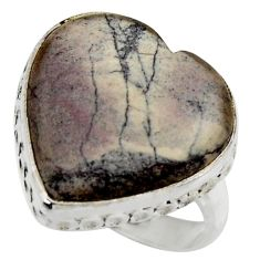 Natural grey porcelain jasper (sci fi) 925 silver solitaire ring size 8 r28640