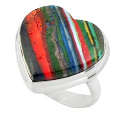 14.40cts natural heart rainbow calsilica 925 silver ring size 6.5 r44043