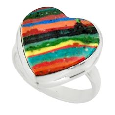 12.15cts natural heart rainbow calsilica 925 silver ring size 7 r44044