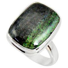 13.15cts natural honduran matrix opal 925 silver solitaire ring size 7.5 r34362