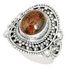 4.55cts natural honduran matrix opal 925 silver solitaire ring size 7.5 r77700