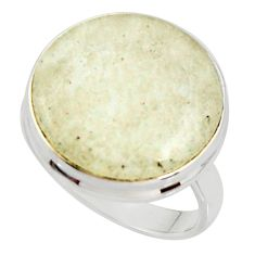 12.95cts natural libyan desert glass 925 silver solitaire ring size 7.5 r37827