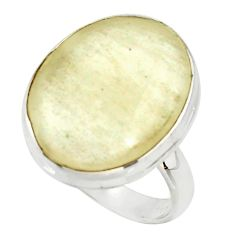 15.39cts natural libyan desert glass 925 silver solitaire ring size 8.5 r37852